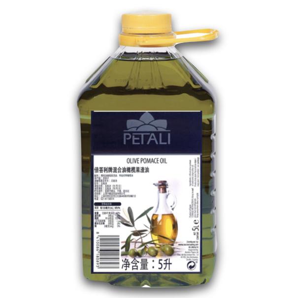 Petali Pomace Olive Oil