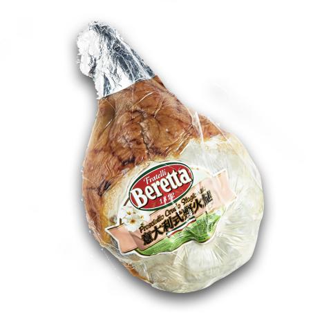 Beretta Cured Ham (bone in)