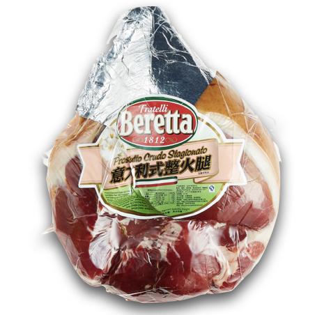 Beretta Cured Ham (bone less)