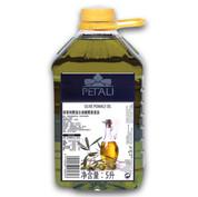 Petali Olive Pomace Oil