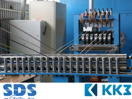 ККЗ и SDS-Group подписали договор о партнерстве
