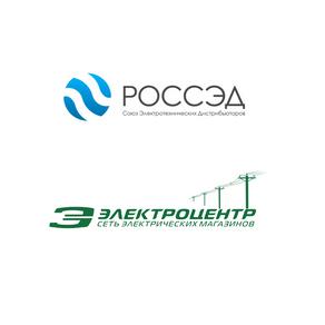 Новый член РОССЭД - Электроцентр