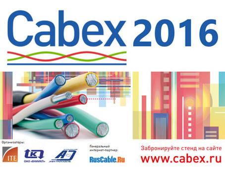 Cabex 2016