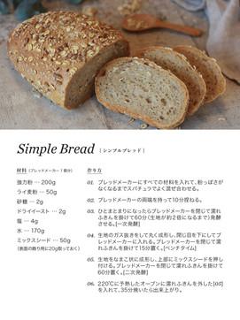 lekue_recipe-03.jpg