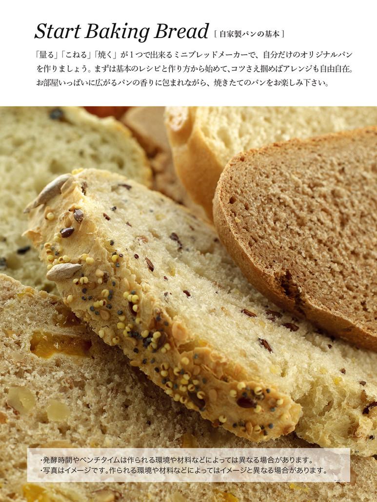 mini_lekue_recipe-01.jpg