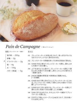 lekue_recipe-06.jpg