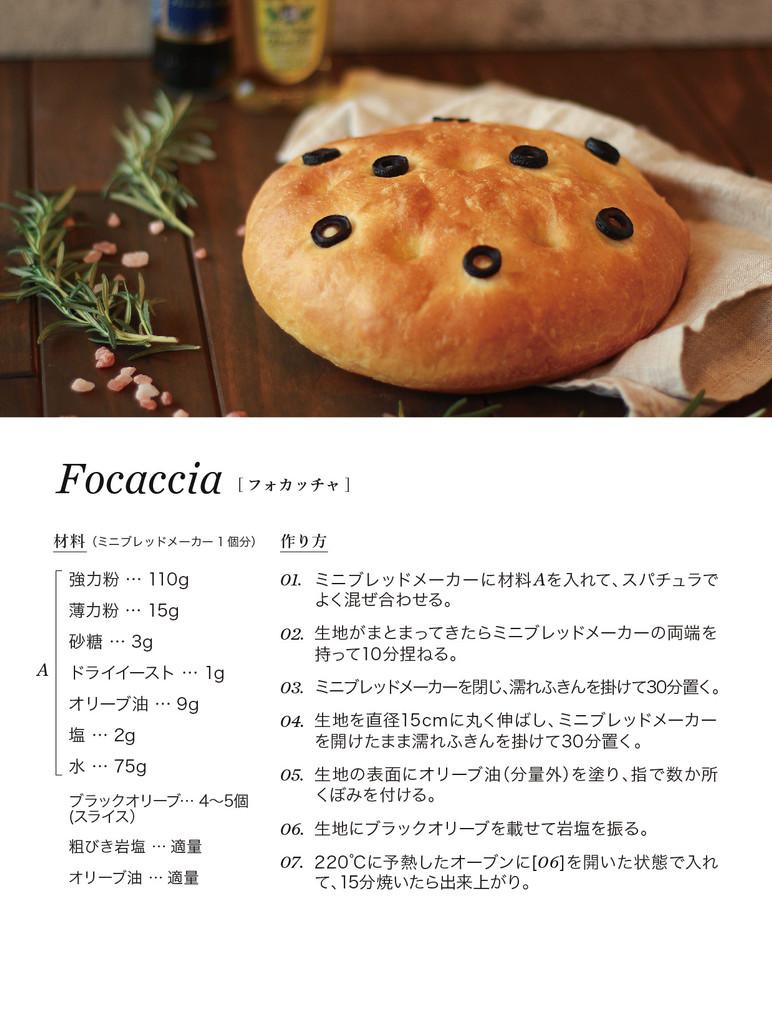 mini_lekue_recipe-08.jpg