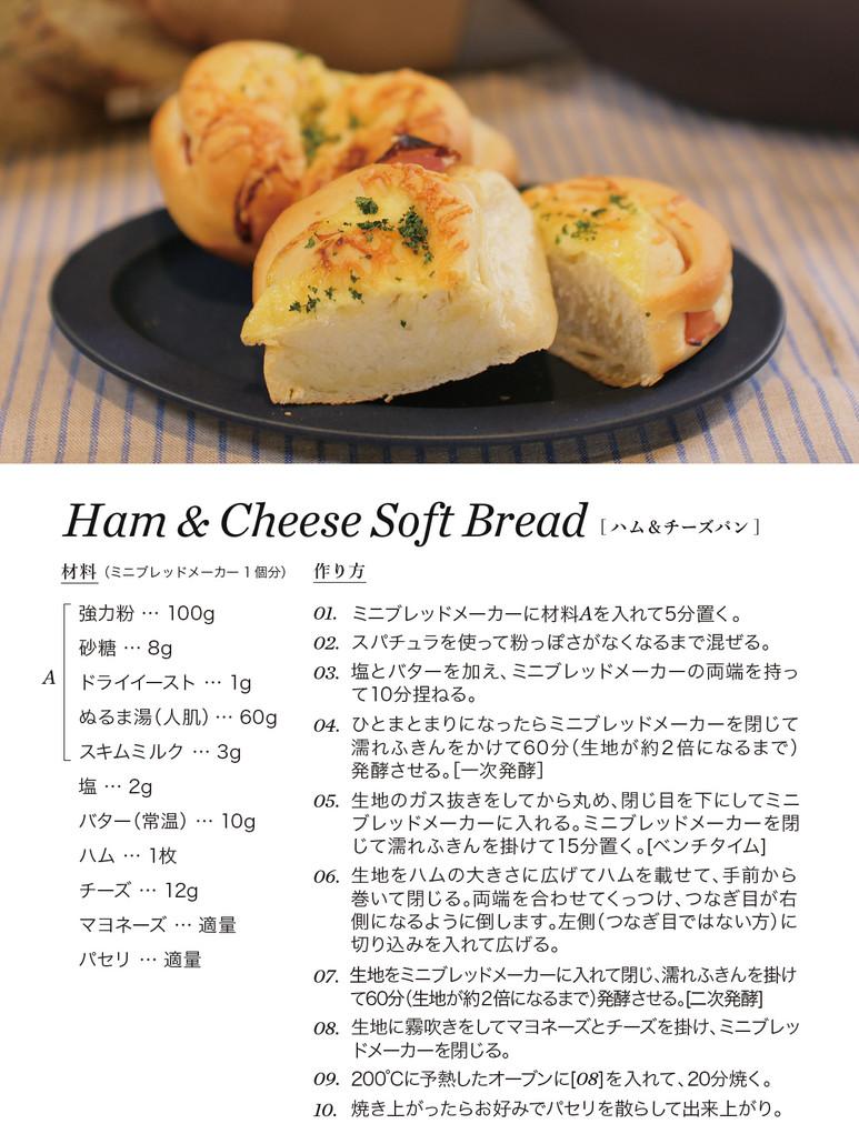 mini_lekue_recipe-04.jpg