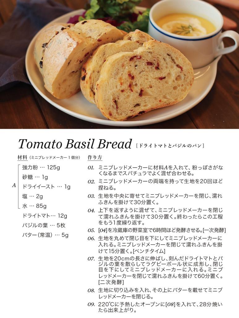 mini_lekue_recipe-07.jpg