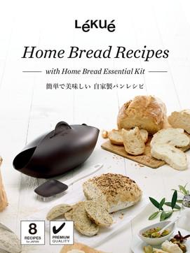 lekue_recipe-01.jpg