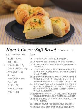 lekue_recipe-05.jpg