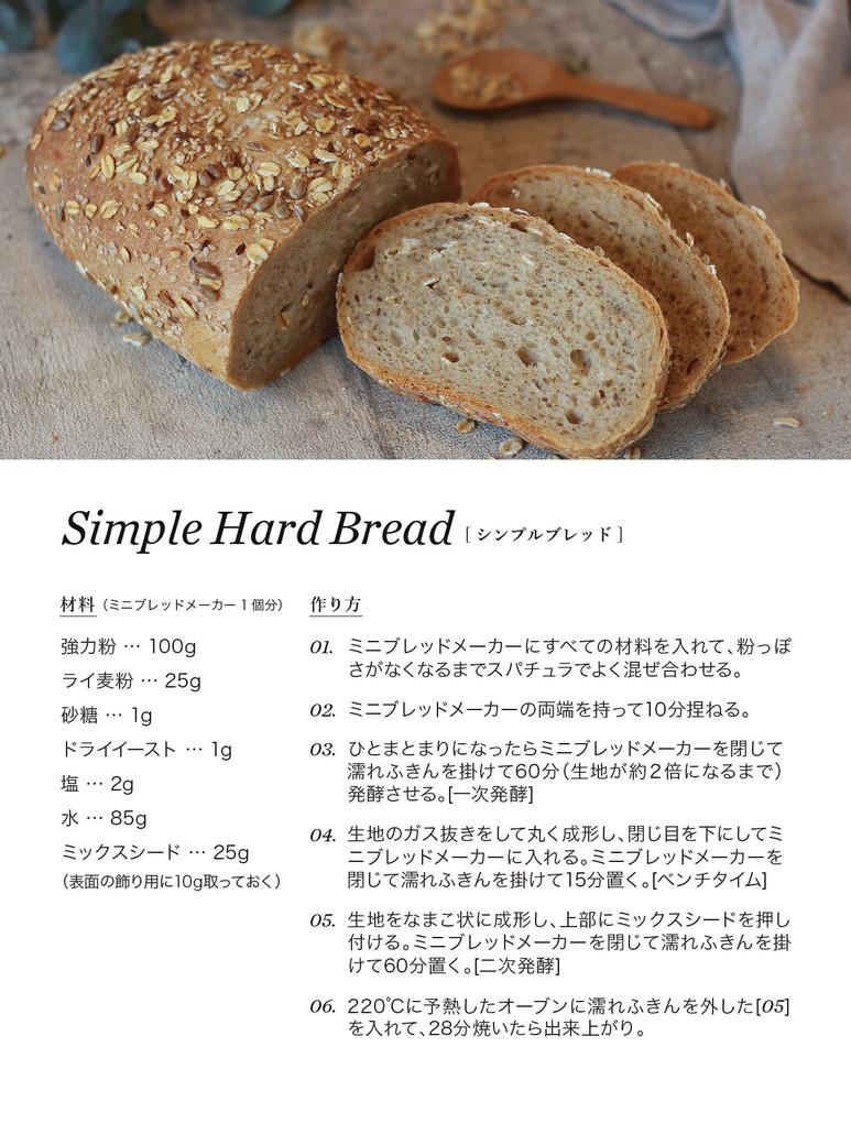 mini_lekue_recipe-03.jpg