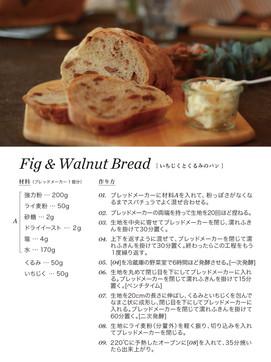 lekue_recipe-07.jpg