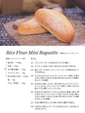 lekue_recipe-04.jpg
