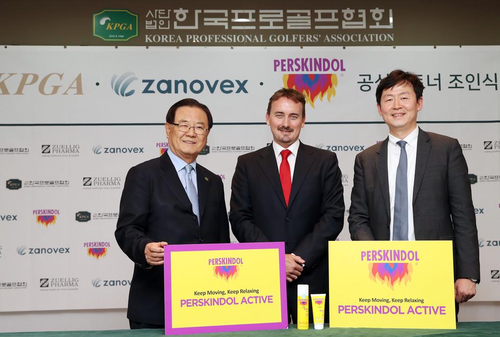 좌 한국프로골프협회 양휘부회장 쥴릭파마코리아 어완뷜프대표이사 자노벡스코리