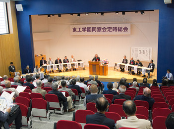 平成29年度東工学園同窓会 定時総会を開催