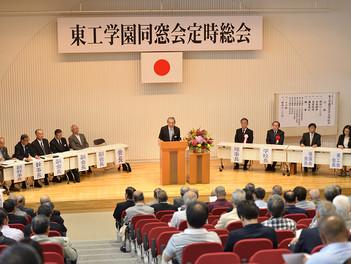 平成27年度 常任幹事・幹事会・総会のお知らせ