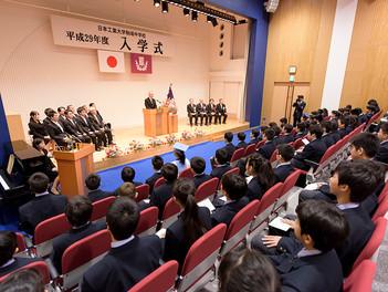 平成29年度 中学校・高等学校入学式