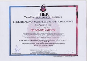 Diplom - Theta Abundance.jpeg