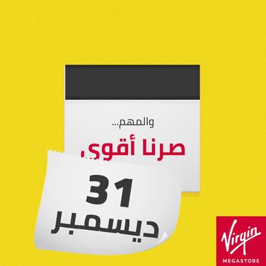 Virgin MegaStore KSA