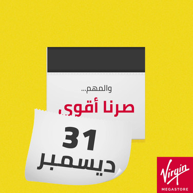 Virgin MegaStore KSA