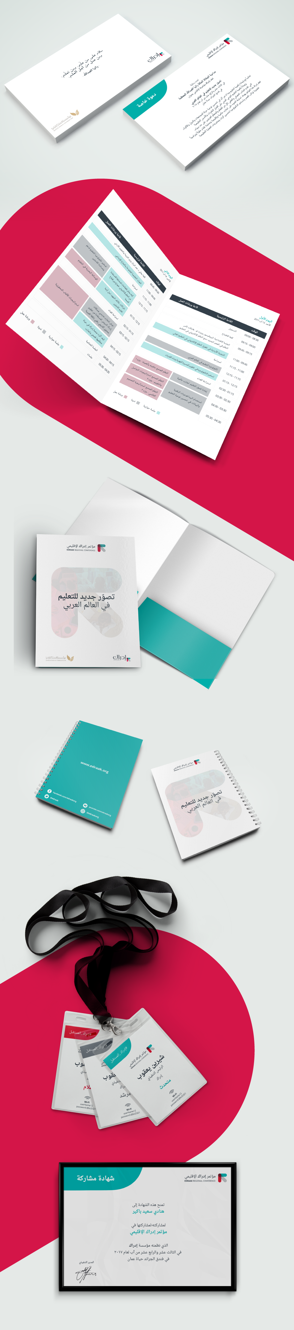 Edraak First Regional Conference Branding and Designs