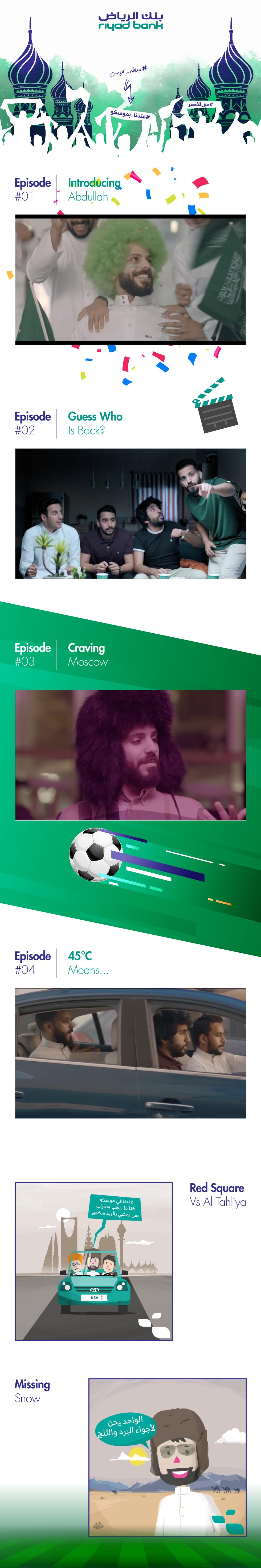 Riyad Bank - World Cup 2018 Digital/Social Media Campaign