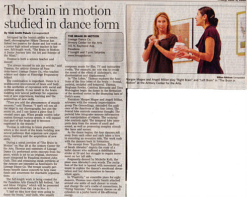 Star News - The brain in motion studied