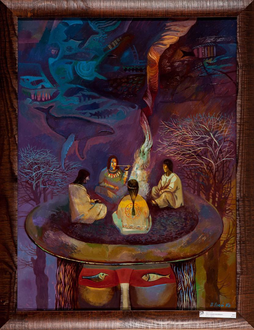 Настоящим индейцам