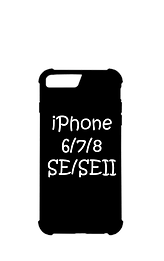 iPhone-678-se.png