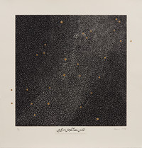 Beyond the Stars, 2014