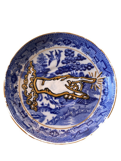 Hand repurposed plate