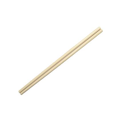 C07 Chopsticks