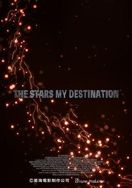 starsdestination.jpg
