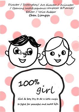 100girl.jpg