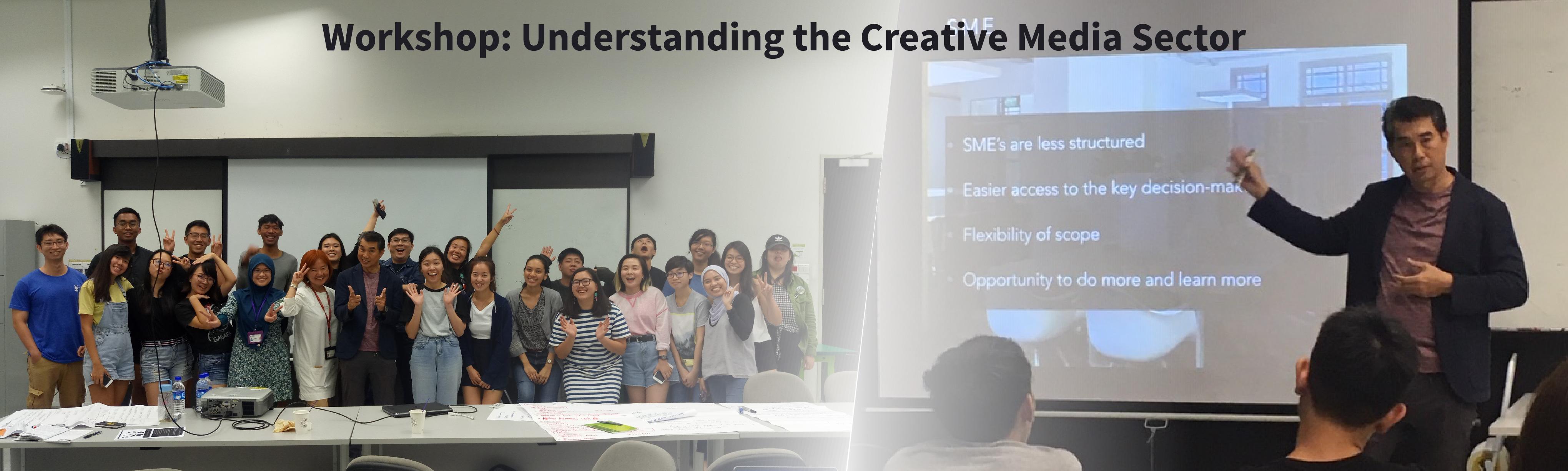 creative media workshop banner-01