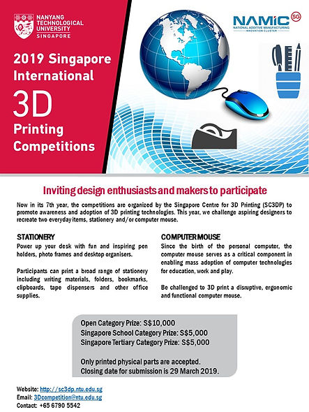 SG Intl 3DP Competition 2019 Poster.jpg