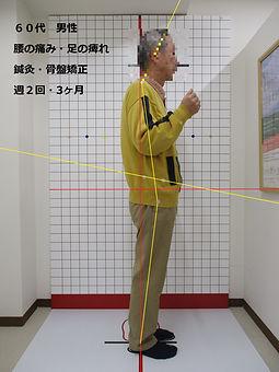池田 憲生 2019.01.10.JPG