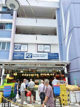 213 Bedok North St1 #01-101 Singapore 460213