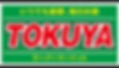 logo_tokuya.png