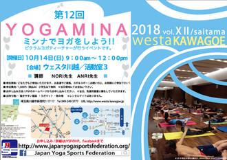 10/14(日) YOGAMINA  vol.12   SAITAMA 開催!!