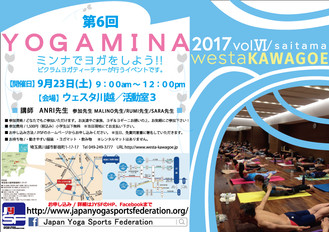 9/23(土) YOGAMINA  vol.6 SAITAMA 開催!!