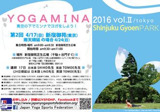 お待たせいたしました! YOGAMINA vol.2 ~Shinjuku Gyoen park~ 開催します!!