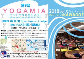 5/12(土) YOGAMINA  vol.9 SAITAMA 開催!!