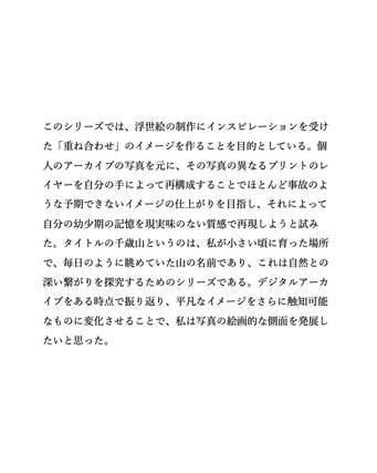 Screenshot 2021-09-17 at 14.05 のコピー.jpg