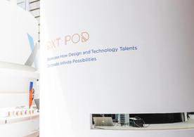 設計x科技 跨界合作營商新視野