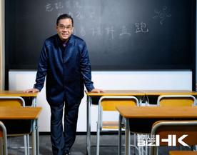 楊學明:從黑道到與神同行