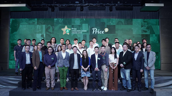 Price.com.hk精明消費之選2019頒獎典禮