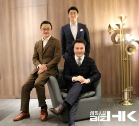 創新香港國際人才嘉年華 大灣區職場及創業機遇