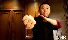 王嘉恩:武術。商道。人生